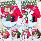 聖誕節禮物袋 雪底拼接手套 糖果袋 麋鹿 雪人 小熊 聖誕老人-艾發現