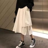 早春2020新款港味復古百搭松緊高腰顯瘦中長款不規則純色半身裙女衣橱秘密