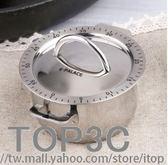 廚房定時器倒計時器提醒器不銹鋼色機械式定時器家用「Top3c」