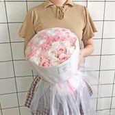 香皂花   玫瑰花七夕花情人節送女友生日禮物仿真假花媽媽肥皂香皂花束禮盒igo 瑪麗蘇