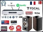 瑞典 Primare i15 PRISMA 串流擴大機+法國 FOCAL ARIA 906 書架喇叭