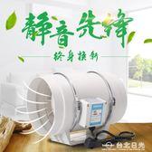 管道風機廚房排煙220v強力靜音家用工業排氣扇油煙抽風機6寸雙速  台北日光
