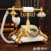 高貴歐式電話機仿古創意個性無線插卡復古電話辦公座機固家用電信 歐韓時代