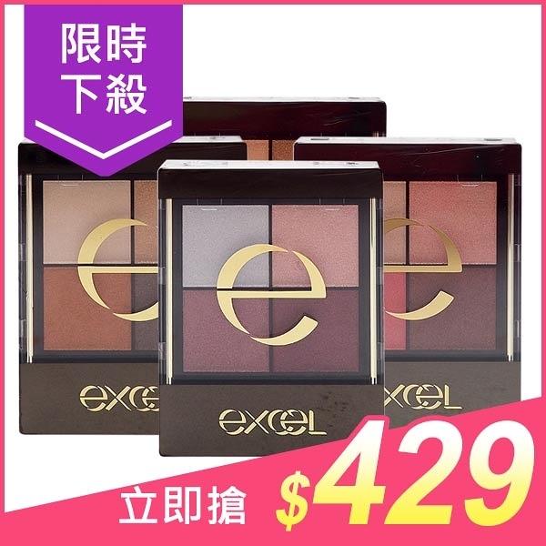 日本 Excel 光綻時裳四色眼采(31g含裝) 多款可選【小三美日】眼影 原價$498
