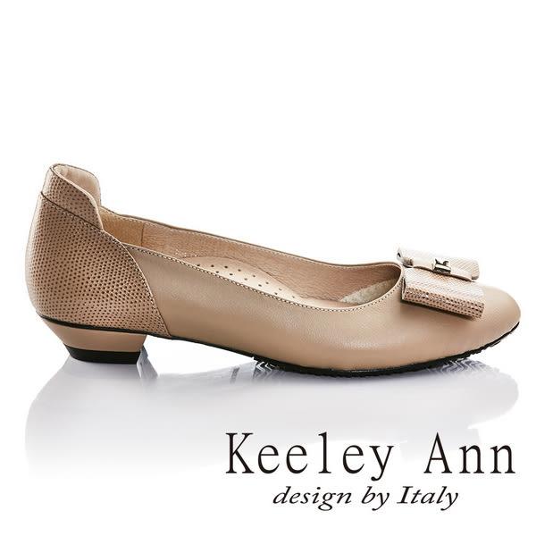 ★零碼出清★Keeley Ann甜美氣息~方形蝴蝶結全真皮低跟鞋(裸色)