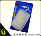 ES數位館 Meike 香港美科 Sony HVL-F58AM 閃光燈專用 專業柔光罩 碗公