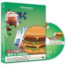 生活知識王:毒物&垃圾食物DVD...