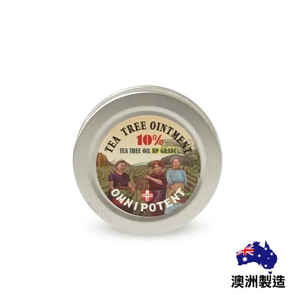 澳洲 AUS LIFE 全效舒緩神奇茶樹霜 0.33oz 茶樹精油【PQ 美妝】