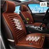 通風車載空調制冷散熱汽車坐墊吹風12V24V座椅墊夏季涼墊 易貨居