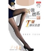 新強撚T型全透褲襪-加長型 MA-11601LL膚