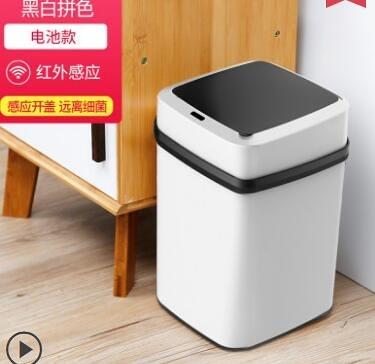家用智能垃圾桶帶蓋廁所客廳