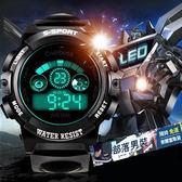 店慶優惠-【五折價$259】智能兒童手錶男孩防水夜光電子錶預購