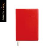 A6加厚膠皮筆記(空白)-紅【珠友文化】