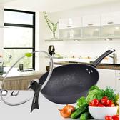 不黏鍋 少油煙不黏鍋家用平底多功能炒菜鍋電磁爐燃氣?通用T 雙12提前購