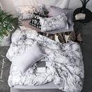 Artis台灣製 - 雙人床包+枕套二入【柏林迷蹤】雪紡棉磨毛加工處理 親膚柔軟