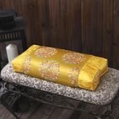 民族風古典皇室宮廷織棉緞棉質護脖子頸椎蕎麥枕頭帶拉可拆洗枕WY 聖誕禮物熱銷款