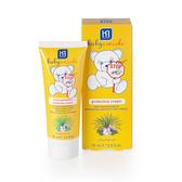 【Babycoccole 】天然草本驅蚊系列 – 草本驅蚊護膚霜 (75ml)X2瓶