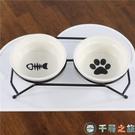 寵物餐桌陶瓷碗雙碗貓碗狗碗食碗盆【千尋之旅】