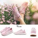 愛迪達 三葉草 Dragon OG Originals 改良款 女孩球鞋穿搭推薦 網布透氣