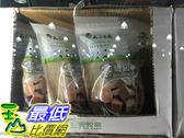 [COSCO代購]  低溫宅配 無法超取  SHIH AN FARM 石安牧場香鹵蛋白丁 100公克X6包 _C106660