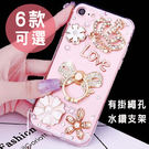 蘋果 iPhoneX iPhone8 i...