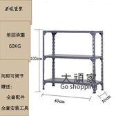 超市貨架 貨架倉儲家用置物架儲物架超市貨架角鋼萬能角鐵多層自由組合鐵架T