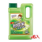 妙管家地板清潔劑-田園馨香2000g*6入(箱)【愛買】