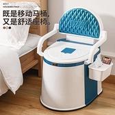 可移動馬桶老人坐便器家用便攜式室內除味孕婦大便椅成人尿桶便盆