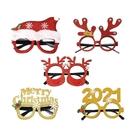 (5件一組)聖誕節 跨年 裝飾造型眼鏡 聖誕老人 麋鹿 2021 耶誕節 橘魔法 新年 交換禮物 派對 現貨