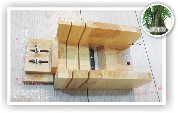心動小羊,不繡鋼靜音六寸打皂棒,手工皂打皂專用(打造神器)