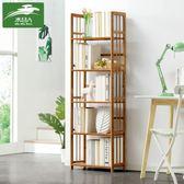 木馬人 簡易書架置物架簡約現代實木多層落地兒童書架學生書櫃