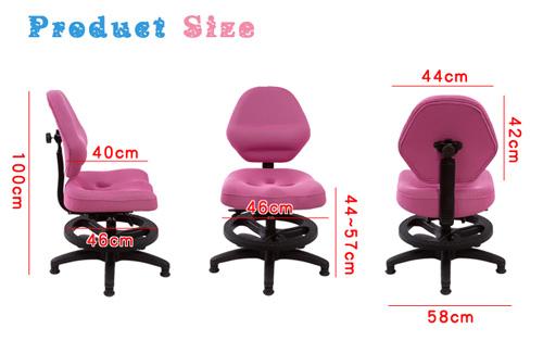 《百嘉美》卡爾坐墊加大兒童成長椅 四色可選- 電腦桌 電腦椅 書桌 茶几 鞋架 傢俱 床 櫃