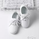 幼兒園小白鞋學生童鞋帆布鞋白球鞋兒童白布鞋男童女童 【618特惠】
