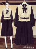大碼套裝胖妹妹秋季超仙小復古顯瘦修身連衣裙搭配半身小背心兩件套裝 麥吉良品YYS