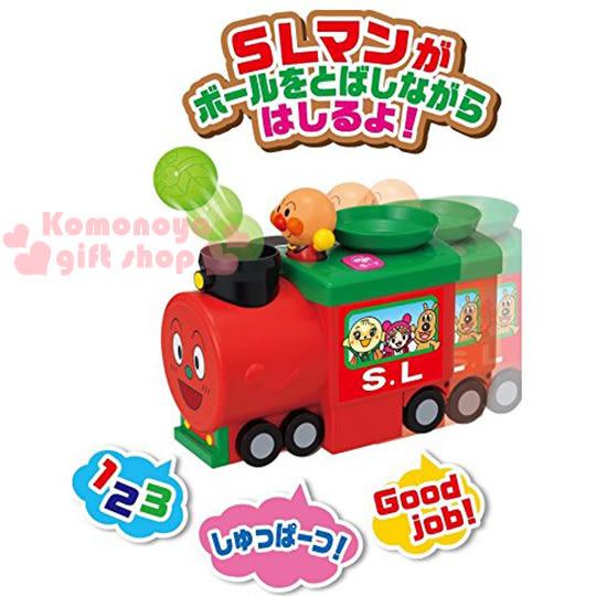 〔小禮堂嬰幼館〕麵包超人 火車彈球玩具組《橘盒裝.紅.火車頭》增加親子互動4979750-79538
