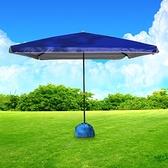 大號戶外遮陽傘擺攤傘太陽傘庭院傘大型雨傘四方傘沙灘 『向日葵生活館』