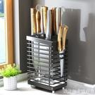 不銹鋼廚房刀架置物架家用臺面放刀具筷子籠一體壁掛式刀座收納架 設計師生活百貨
