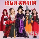 萬聖節兒童服裝女童女cos公主女巫吸血鬼衣服小紅帽斗篷蝙蝠披風 台北日光