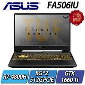 """FA506IU-0041A4800H/幻影灰/R7-4800H/8G*2/512SSD/1660Ti/15.6""""/144HZ"""