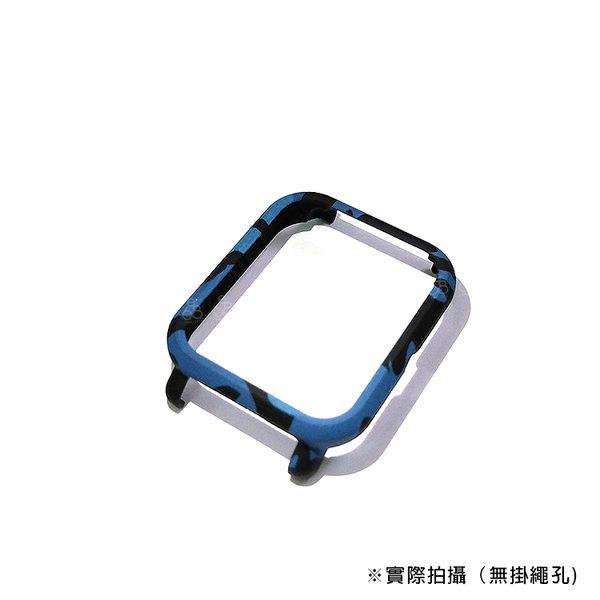 Amazfit 米動 手錶 保護殼 青春版 華米 小米 智能錶 手環 迷彩 硬殼 邊框 舒適 彩繪 保護套 配件