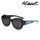 HAWK 新型薄框偏光太陽眼鏡套鏡(2用)HK1029-100