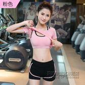 三件套健身房運動套裝女跑步服假兩件