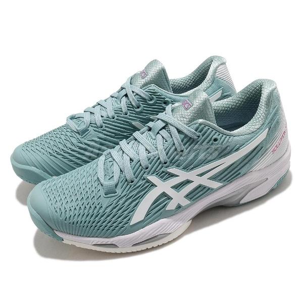 Asics 網球鞋 Solution Speed FF 2 女 藍綠 速度型 代言款【ACS】 1042A136400