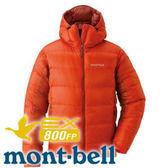 【Mont-Bell 日本 Alpine Down Parka男800FP羽絨連帽夾克 橙】1101407/羽絨連帽夾克★滿額送