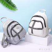 女小包潮2018新款後背包時尚旅行背包女包 BF2618『寶貝兒童裝』
