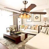 吊扇 風扇燈吊扇燈餐廳客廳家用歐式帶燈鐵葉電扇美式復古木葉遙控吊燈 igo 非凡小鋪
