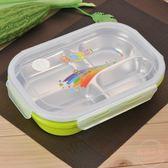 不銹鋼圓形飯盒分格中小學生便當盒分隔兒童餐盤1層密封韓國 交換禮物