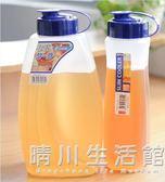 進口冰箱涼水壺塑料冷水壺飲料果汁瓶大容量家用冰水壺耐高溫 晴川生活館