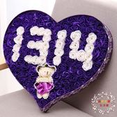 一件85折免運--花束情人節玫瑰花束香皂花禮盒送女友女朋友情侶特別浪漫生日禮物女生 XW