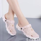 半拖鞋 拖鞋女夏外穿2020年新款女士涼拖網紅包頭洞洞半拖鞋沙灘塑料涼鞋 博世旗艦